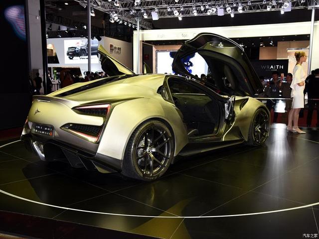 Siêu xe xác Hoa, hồn Ý Icona Vulcano Titanium có giá không thể tin được - Ảnh 12.