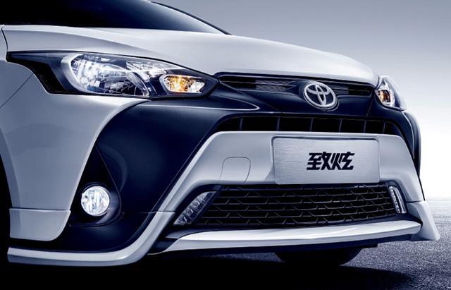 Toyota Yaris L 2017 với thiết kế khác xe ở Việt Nam trình làng - Ảnh 2.