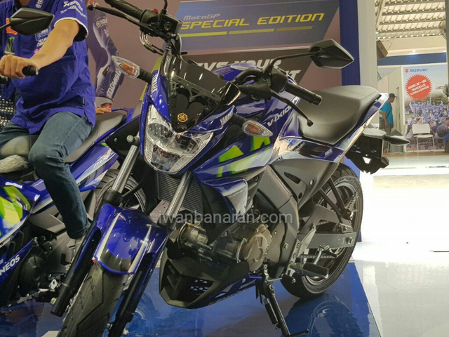 Xe côn tay Yamaha V-Ixion 2017 mới ra mắt đã có thêm phiên bản Movistar - Ảnh 4.