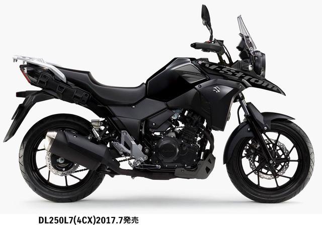 Suzuki V-Strom 250 2017 được tung ra thị trường với giá 114 triệu Đồng - Ảnh 4.