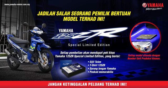 Xe côn tay 2 kỳ Yamaha 125ZR 2017 có thêm phiên bản Movistar - Ảnh 1.