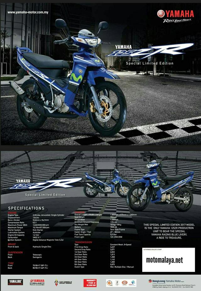 Xe côn tay 2 kỳ Yamaha 125ZR 2017 có thêm phiên bản Movistar - Ảnh 6.