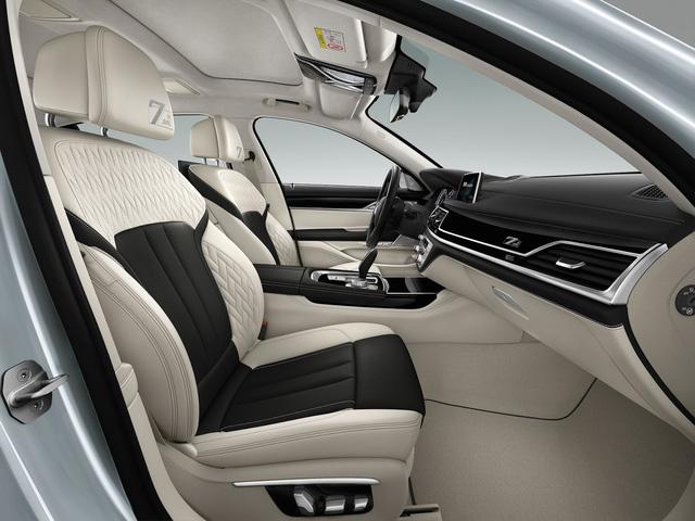 BMW giới thiệu phiên bản kỷ niệm 40 năm ra đời dòng xe sang 7-Series - Ảnh 9.