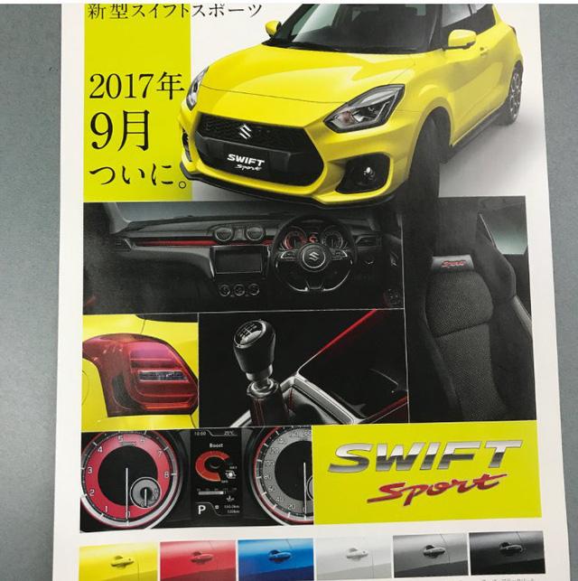 Rò rỉ thông số của Suzuki Swift Sport 2017 chuẩn bị ra mắt - Ảnh 1.