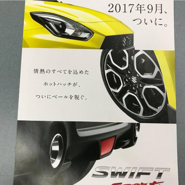 Rò rỉ thông số của Suzuki Swift Sport 2017 chuẩn bị ra mắt - Ảnh 2.