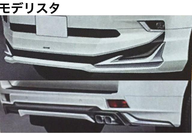 Toyota Land Cruiser Prado 2018 có cả phiên bản 5 và 7 chỗ, giá từ 735 triệu Đồng - Ảnh 2.