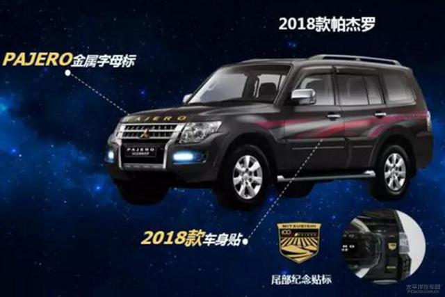 Mitsubishi Pajero - SUV 7 chỗ không ai thèm mua tại Việt Nam - có phiên bản nâng cấp - Ảnh 1.
