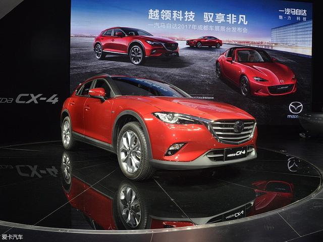 """Mazda CX-4 - Crossover cỡ nhỏ khiến nhiều người """"phát thèm"""" - ảnh 2"""
