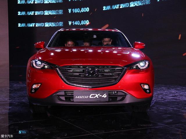 """Mazda CX-4 - Crossover cỡ nhỏ khiến nhiều người """"phát thèm"""" - ảnh 3"""