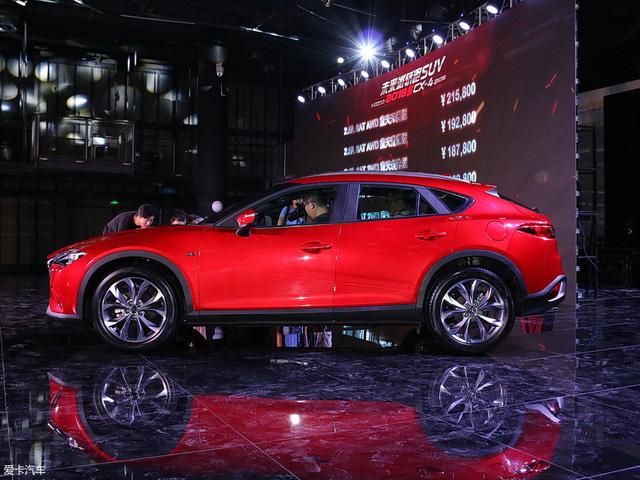 """Mazda CX-4 - Crossover cỡ nhỏ khiến nhiều người """"phát thèm"""" - ảnh 4"""