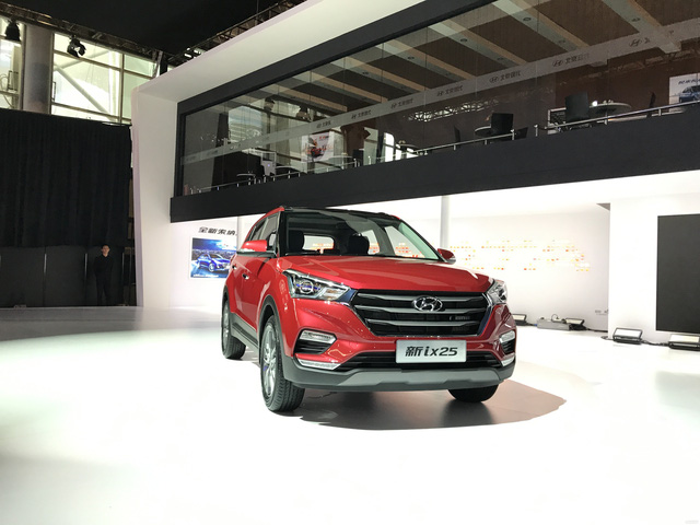 Crossover cỡ nhỏ Hyundai ix25 2017 trình làng với giá tốt - Ảnh 1.