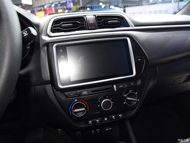 Phiên bản bình dân của Hyundai Accent được bày bán với giá chưa đến 180 triệu Đồng - Ảnh 9.