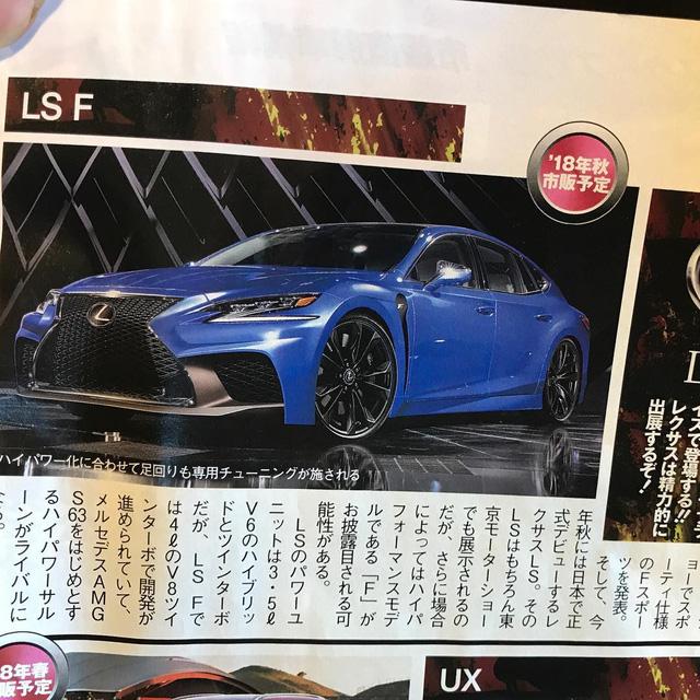 Lộ hình ảnh được cho là của sedan hiệu suất cao Lexus LS F 2018 - Ảnh 2.