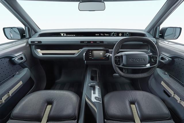 Toyota Tj Cruiser - Con chung của anh SUV và chị xe van chở hàng - Ảnh 6.