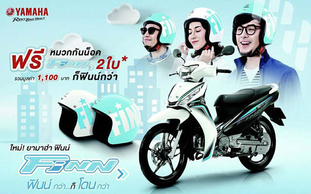 Yamaha ra mắt xe số mới có giá từ 25 triệu Đồng, cạnh tranh Honda Wave - Ảnh 11.
