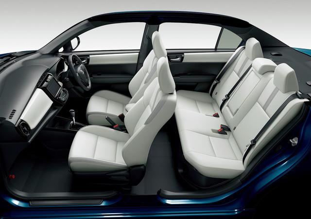 Toyota Corolla 2018 phiên bản nội địa Nhật trình làng với giá từ 305 triệu Đồng - Ảnh 5.