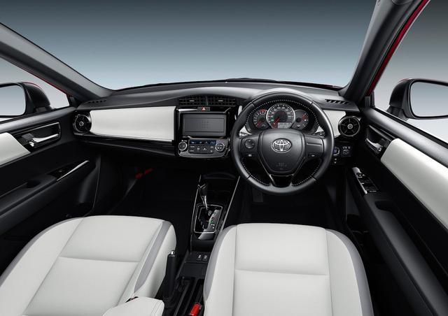 Toyota Corolla 2018 phiên bản nội địa Nhật trình làng với giá từ 305 triệu Đồng - Ảnh 7.