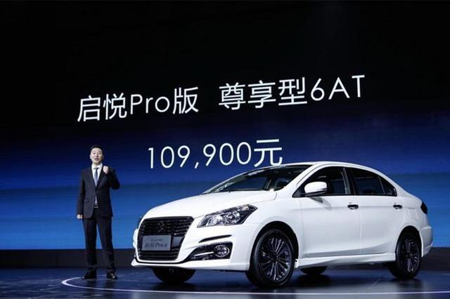 Sedan cỡ nhỏ Suzuki Ciaz 2017 được chốt giá, chỉ từ 324 triệu Đồng - Ảnh 1.