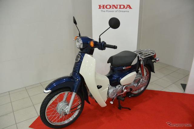 Không hổ danh là xe máy bán chạy nhất mọi thời đại, Honda Super Cub đạt mốc 100 triệu chiếc xuất xưởng - Ảnh 1.