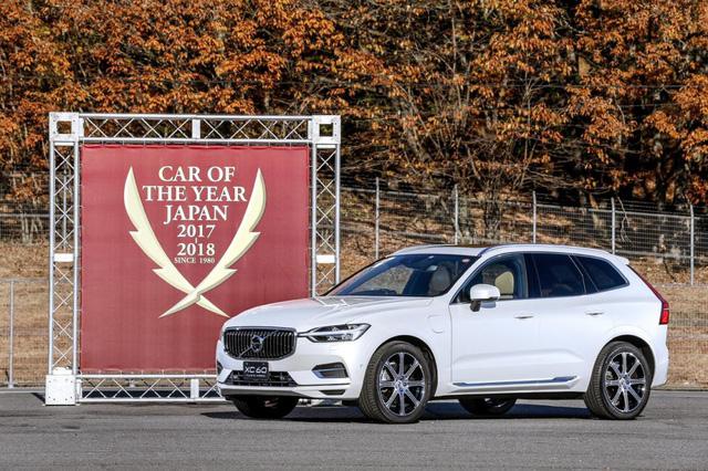 Đánh bật Toyota Camry, Volvo XC60 dành giải Xe của năm tại Nhật Bản - Ảnh 1.
