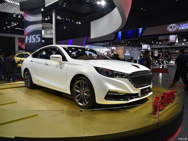 Cận cảnh Hồng Kỳ H5 - phiên bản sang hơn của Mazda6 - Ảnh 1.