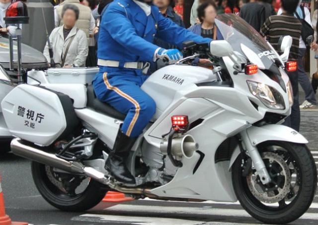 Dàn Yamaha FJR1300P mới của Bộ Công An có gì đặc biệt? - Ảnh 1.