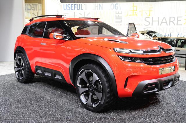 7 mẫu xe concept ấn tượng nhất tại Geneva Motor Show 2017 - Ảnh 3.
