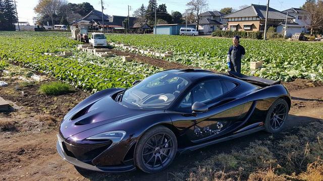 Đại gia Nhật gây choáng với bộ áo tím cho siêu xe McLaren P1 - Ảnh 2.