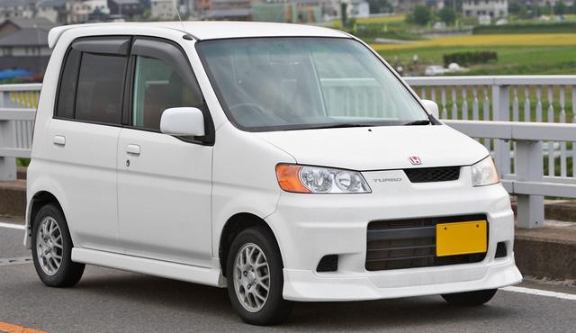 Những mẫu xe Nhật có tên gọi kì cục nhất - Ảnh 2.