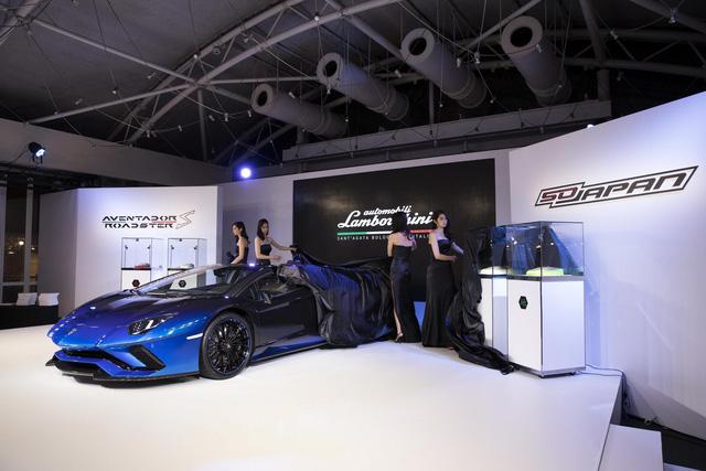 Lamborghini trình làng Aventador S mui trần bản giới hạn tại Nhật Bản - ảnh 3