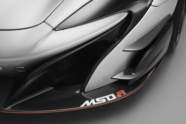Vén màn cặp đôi siêu xe McLaren MSO R Coupe và Spider thửa riêng cho một đại gia - Ảnh 5.
