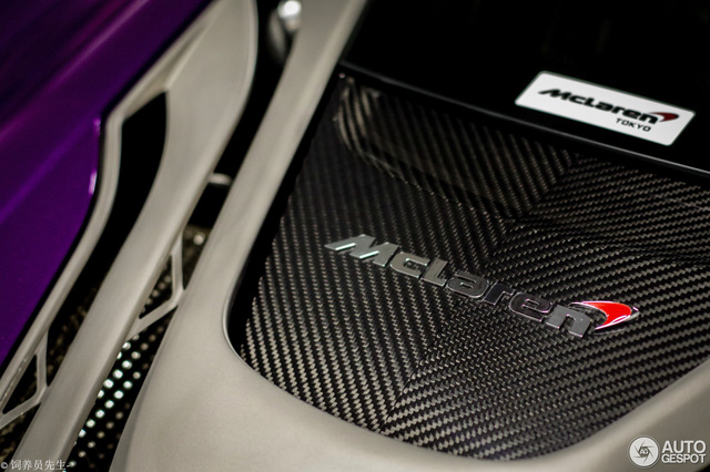 Đại gia Nhật gây choáng với bộ áo tím cho siêu xe McLaren P1 - Ảnh 8.