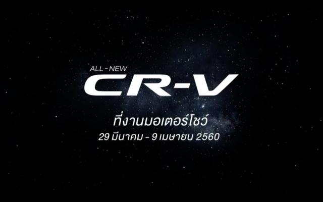 Honda CR-V 7 chỗ hoàn toàn mới sẽ ra mắt Đông Nam Á trong tháng này - Ảnh 1.