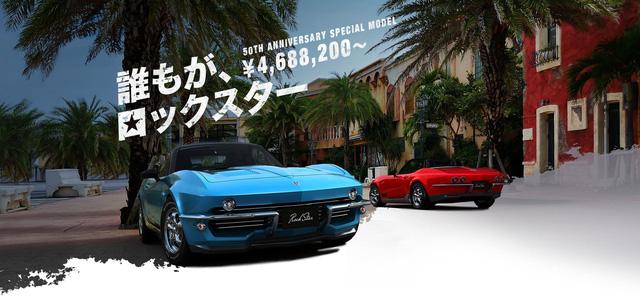Mazda MX-5 + Chevrolet Corvette = Mitsuoka Rock Star - Ảnh 1.