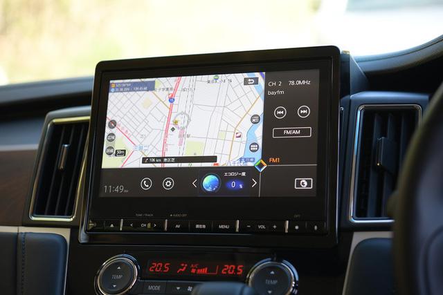 Mitsubishi giới thiệu mẫu MPV thế hệ mới, lấy cảm hứng từ Xpander - Ảnh 8.
