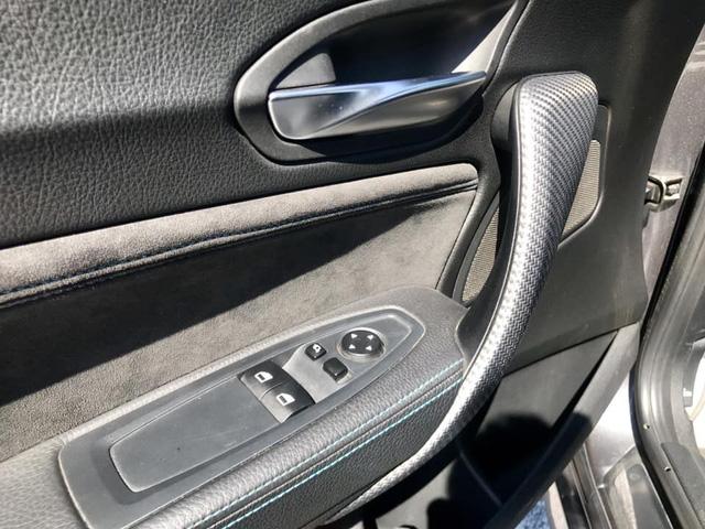 Hàng hiếm BMW M2 lên sàn xe cũ với giá bán 2,45 tỷ đồng - Ảnh 10.