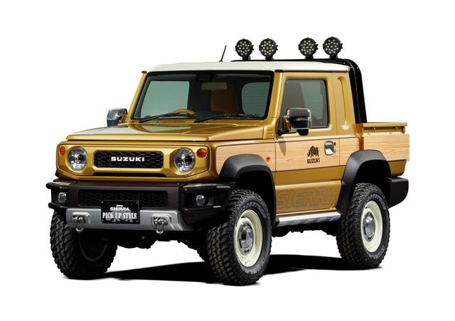 Hàng hot Suzuki Jimny - tiểu G-Class có thêm phiên bản bán tải - Ảnh 2.
