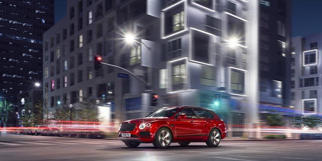 Bentley đã mang gì tới triển lãm Geneva 2018 - Ảnh 1.