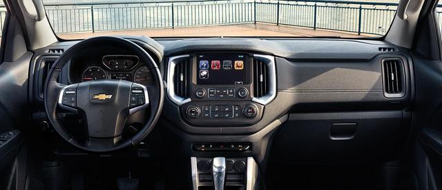 Chevrolet Trailblazer chốt giá từ 859 triệu đồng: Áp lực lên Toyota Fortuner khan hàng - Ảnh 2.