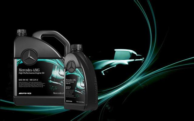 Mercedes-Benz Việt Nam giới thiệu dầu động cơ hiệu suất cao AMG - Ảnh 1.