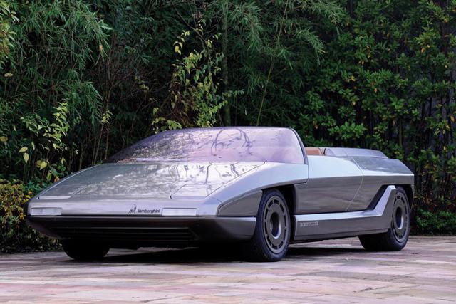 5 concept Lamborghini xấu xí nhất từng được sản xuất - Ảnh 1.