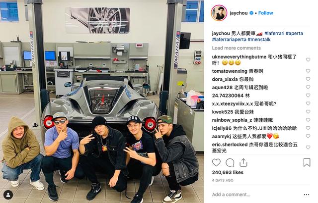 Mê Ferrari Laferrari Aperta, Châu Kiệt Luân bỏ quên Lamborghini Urus vợ tặng sinh nhật - Ảnh 3.