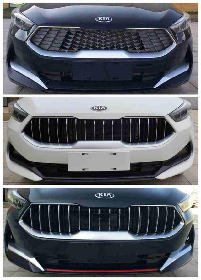 Kia nâng cấp Cerato với tản nhiệt như Maserati, công nghệ mới - Ảnh 1.