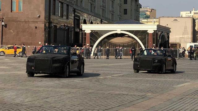 Rolls-Royce của nước Nga Aurus chạy thử phiên bản sang chảnh mới  - Ảnh 1.