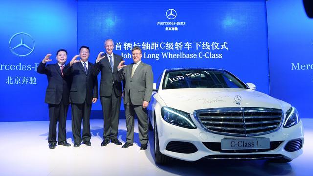 Sau Geely, thêm đại gia Trung Quốc muốn thâu tóm cổ phần hãng mẹ Mercedes