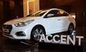 Hyundai Accent 2018 đã về Việt Nam, sẵn sàng đấu Toyota Vios