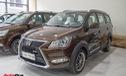 Ford cho ra lò mẫu SUV hiệu suất cao ST Performance đầu tay - ảnh 16