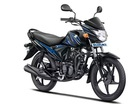 Suzuki Hayate 2014: Cải tiến nhẹ nhàng, vẫn siêu rẻ