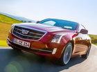 Cadillac ATS Coupe 2015 – Xe sang công nghệ cao