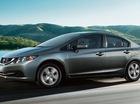 Honda Civic 2015 phiên bản tiết kiệm xăng có giá 24.735 USD